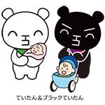 きたきゅう子育て応援アプリ