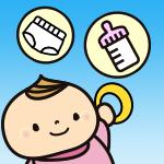 「赤ちゃんの駅」も施設マップで検索!